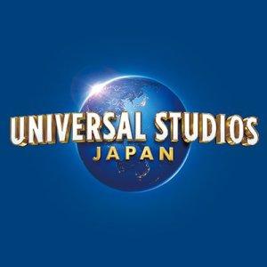大阪あるある:UFJの年パス