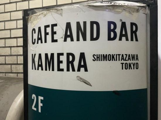 カフェ&バー カメラ