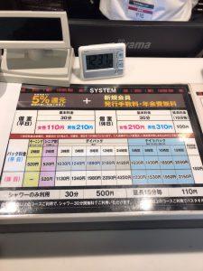 カスタマカフェ歌舞伎町店 料金表
