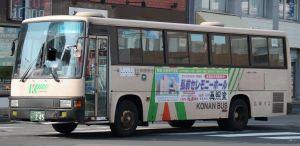 青森あるある:100円バスが乗り放題