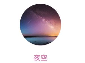 スクリーンショット 2019-04-24 19.00.20