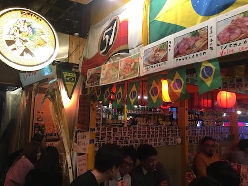 ブラジリアン酒場 デビル