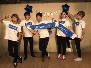 Broom☆
