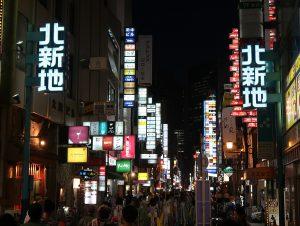 kitashinchi