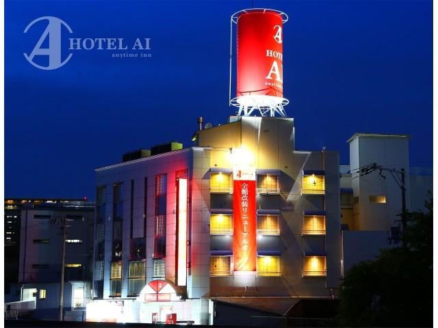 ホテルAI1