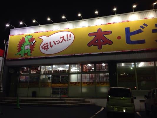 スポット 厚別店