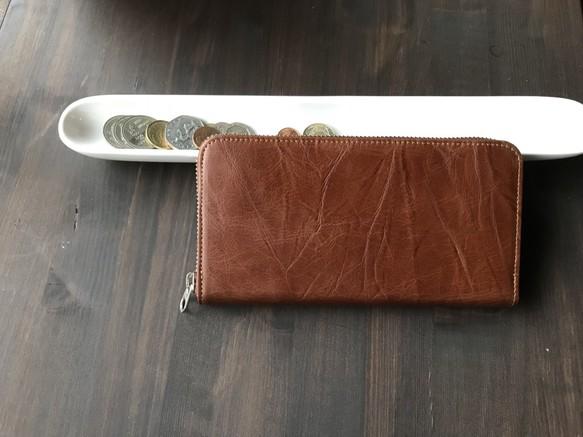 牛革の財布