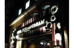 ICE and CREAM(アイス&クリーム)1