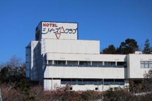 ホテル シィーズクラブ