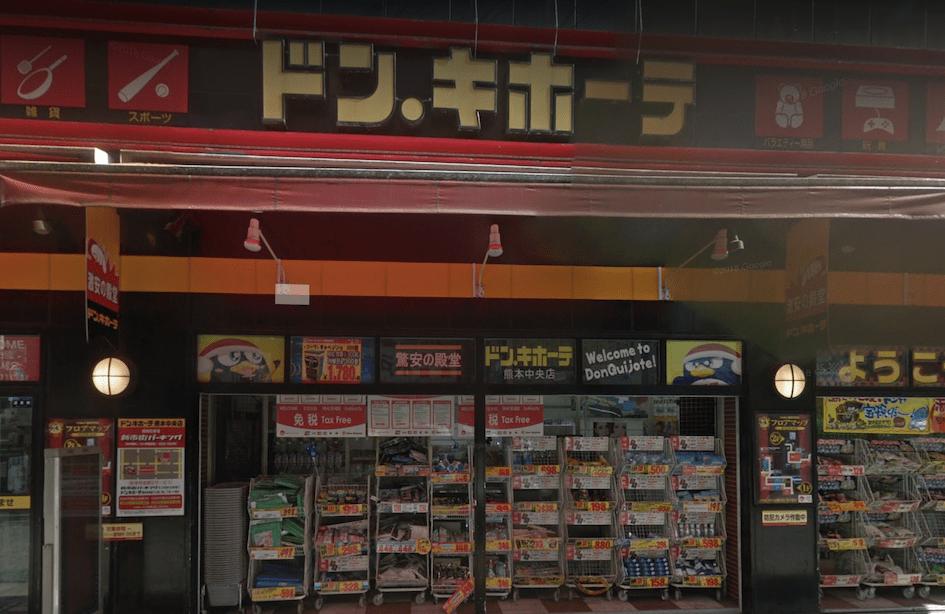 TENGA SHOP KUMAMOTO ドン・キホーテ西銀座通り店