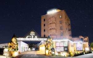 HOTEL GIA(ガイア)