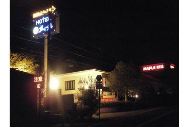 HOTEL Maple(メイプル)