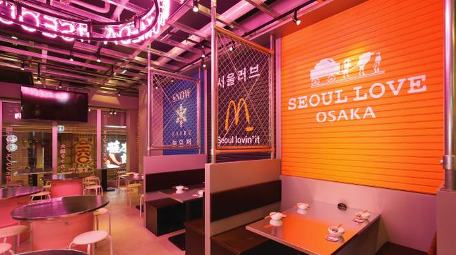 韓国料理×チーズ ソウルラブ 梅田店