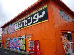 シンク書店 森松