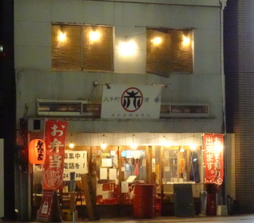 広島 出会い