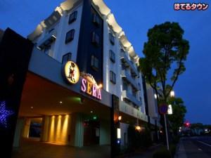 HOTEL SERA(ホテル セラ)