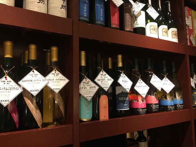 自然派ワインのお店 オーガリ