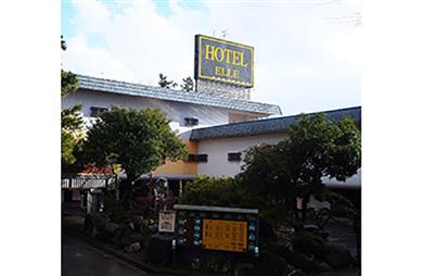 ホテル ELLE