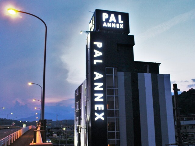 ホテル パル アネックス