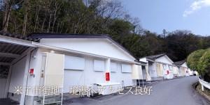 ホテルファイン島根松江