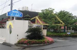 ホテル ハローピエロ