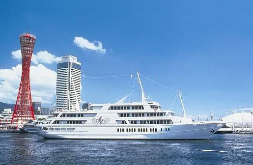 船の旅コンチェルト神戸
