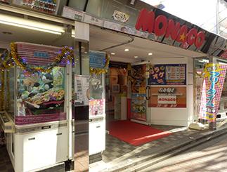 MONACO吉祥寺店