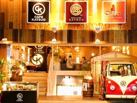 Cafe KATSUO 町田店