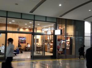 スターバックスコーヒー JR東海品川駅店