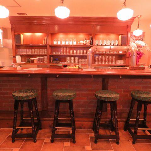 Bier Bar Ferkel
