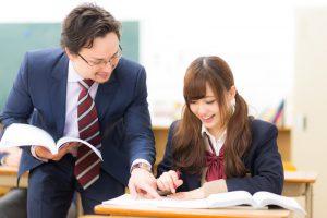 生徒と教師