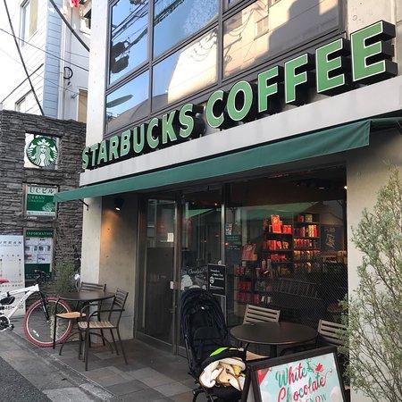 スターバックスコーヒー下北沢店