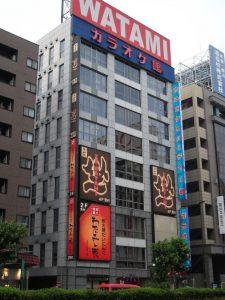 カラオケ館 錦糸町店