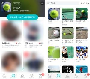 pairs-tennis