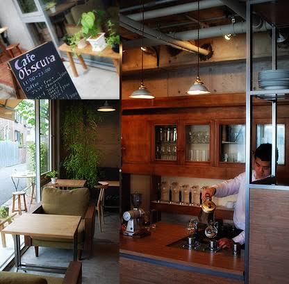 Cafe Obscura(カフェ オブスキュラ)