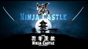 忍者屋敷 NINJA CASTLE 浅草
