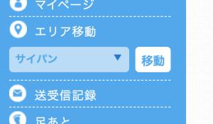 スクリーンショット 2020-01-28 18.50.28
