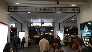 JR錦糸町南口