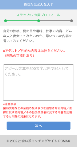 IMG_9930