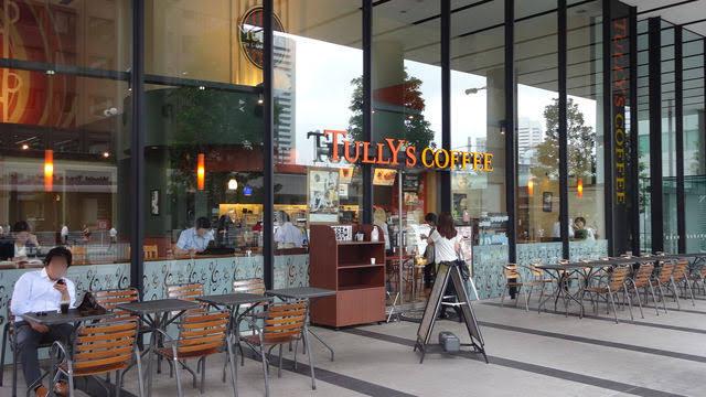 タリーズコーヒー 浜松町北口店