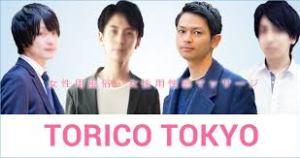 TORICO TOKYO