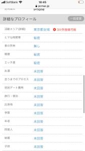 IMG_8043 (2)