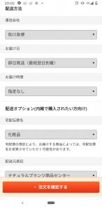 Screenshot_20201028-200235