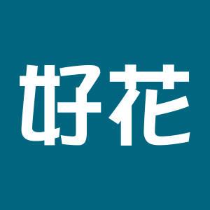 澤田理容所【好花先生】