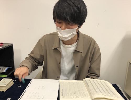 はとる先生鑑定(カミングアウト)