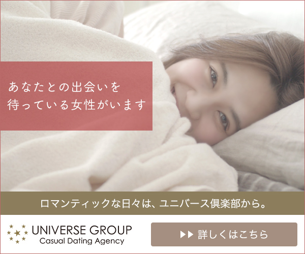 universe-ad-men33