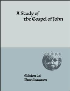 Study Gospel of John