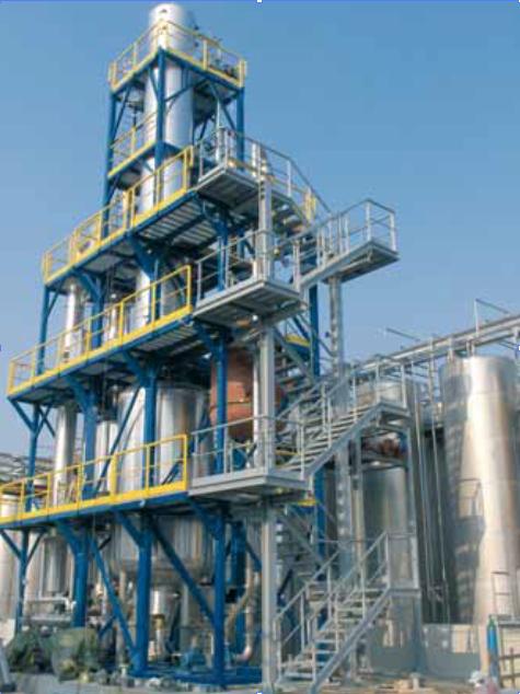 Internal_Reflux_Distillation
