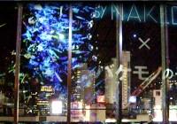 『バケモノの子』展とのコラボ 渋谷の街を背景にプロジェクションマッピングを見よう!