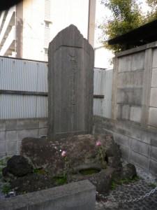 伊佐佐兵衛の墓